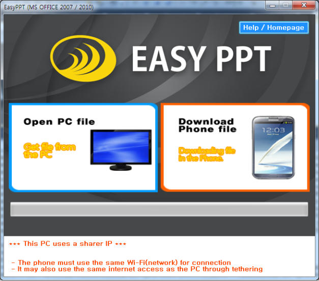 EasyPPT PC App